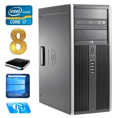 HP 8100 Elite MT i7-860 8GB 1TB NVS450 DVD WIN10 hind ja info | HP 8100 Elite MT i7-860 8GB 1TB NVS450 DVD WIN10 | kaup24.ee