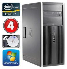 HP 8100 Elite MT i7-860 4GB 1TB NVS450 DVD WIN7Pro hind ja info | HP 8100 Elite MT i7-860 4GB 1TB NVS450 DVD WIN7Pro | kaup24.ee