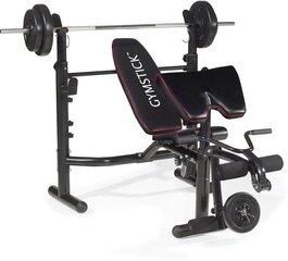 Тренировочная скамья Gymstick 400 цена и информация | Тренировочные скамьи, стойки | kaup24.ee