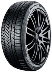 Continental ContiWinterContact TS 850P SUV 215/65R16 98 T hind ja info | Talverehvid | kaup24.ee
