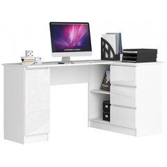 Kirjutuslaud NORE B20, parem, valge läikiv hind ja info | Arvutilauad, kirjutuslauad | kaup24.ee