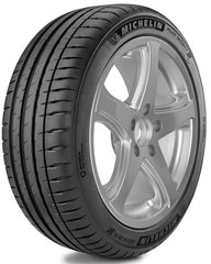 Michelin PILOT SPORT PS4 225/40R18 92 Y XL