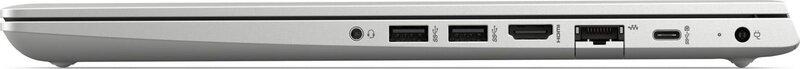 HP ProBook 450 (8VU93EA) Internetist