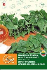 Spinat New Zealand, ASEJA, 3g , 28350( 3 )