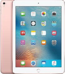"Apple iPad Pro 9.7"" WiFi+4G (32GB), Roosa, MLYJ2HC/A"