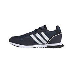 Cпортивная обувь Аdidas 8K 2020 цена и информация | Cпортивная обувь Аdidas 8K 2020 | kaup24.ee