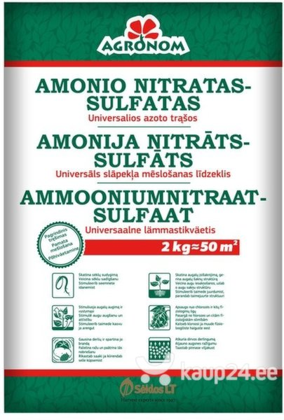 AGRONOM*AMONIO SALIETRA N26 S13, 2 кг