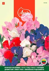 Lillhernes /Sweet Peas/ Royal family mixed, ASEJA, 2,5g, 44190( 5 )