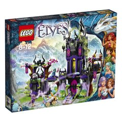 41180 LEGO® ELVES Ragana's Magic Shadow CASTLE​
