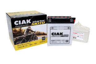 Аккумулятор CIAK 12N5-3B 5Ач 12В цена и информация | Аккумулятор CIAK 12N5-3B 5Ач 12В | kaup24.ee
