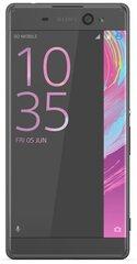 Mobiiltelefon Sony Xperia XA Ultra 16GB (F3211), Must