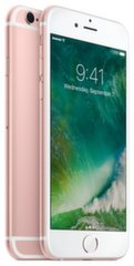 Mobiiltelefon Apple iPhone 6s 32GB, roosa