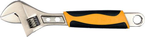 Tellitav võti Vorel 300mm