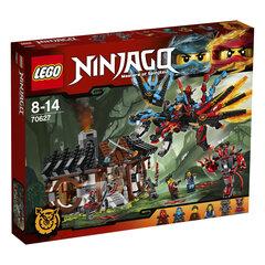 70627 LEGO® NINJAGO Dragon's Forge