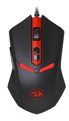 Juhtmega hiir Redragon DS-Nemeanlion hind ja info | Hiired | kaup24.ee