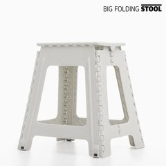 Kokkupandav tool Big Folding Stool
