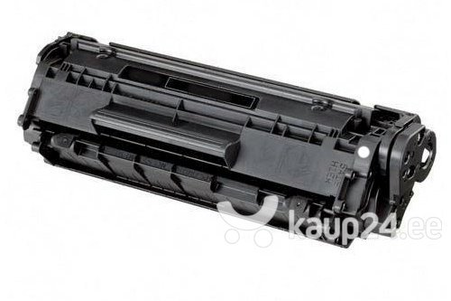 Tooner INKSPOT laserprinteritele (HP) CRG731K must Internetist