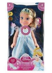 Laulev ja rääkiv nukk Printsess Tuhkatriinu, 37 cm, © Disney Princess