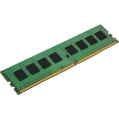 Kingston, 16GB, DDR4 (KCP421ND8/16)