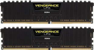 Operatiivmälu Corsair Vengeance LPX 16GB 2666MHz DDR4 CL16 KIT OF 2 CMK16GX4M2A2666C16
