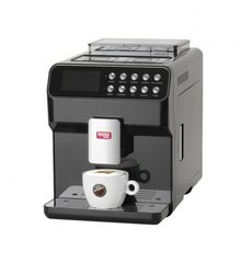 Automaatne kohvimasin Master Coffee MC7CMBL