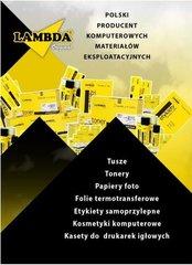 Ink Lambda MAGENTA|280 str| Brother LC985M|MAGENTA