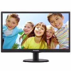 "Monitor Philips 203V5LSB26/10 19.5"" hind ja info | Monitorid | kaup24.ee"