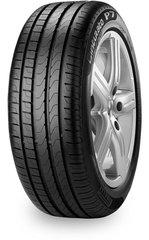Pirelli Cinturato P7 225/45R17 91 V hind ja info | Suverehvid | kaup24.ee