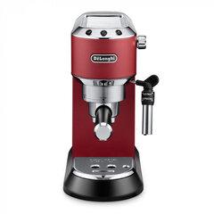 Kohvimasin De'Longhi EC 685.R