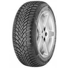 Continental ContiWinterContact TS 850 195/60R14 86 T hind ja info | Talverehvid | kaup24.ee