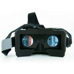 Virtuaalse reaalsuse (VR) 3D prillid L5B2