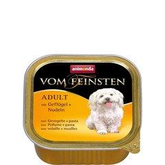 Konserv koertele Animonda, Vom Feinsten linnuliha ja makaronidega, 150 g