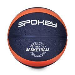 Баскетбольный мяч Spokey Dunk цена и информация | Баскетбол | kaup24.ee