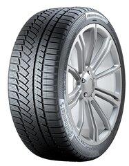 Continental ContiWinterContact TS850P 235/65R18 110 H XL FR SUV цена и информация | Continental ContiWinterContact TS850P 235/65R18 110 H XL FR SUV | kaup24.ee