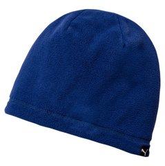 Meeste müts Puma Active, sinine