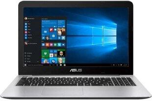 Sülearvuti Asus VivoBook R558UQ-DM741T