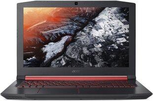 Sülearvuti Acer Nitro AN515-51 (NH.Q2REL.009)